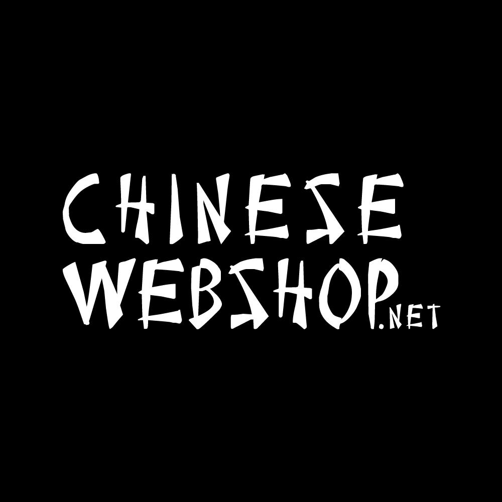 58787_Chinese Webshop_Logo_PB2